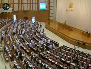 parliment meeting