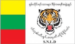 snld_flag