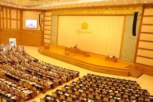 parliment 1