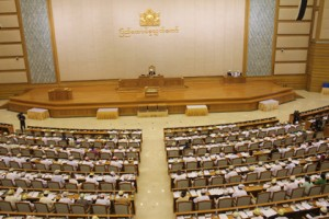 parliment wide view