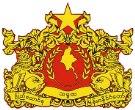 president office logo