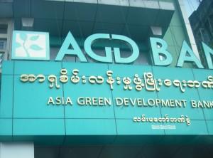 adg bank