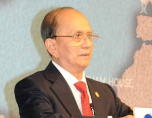 u thein sein copy