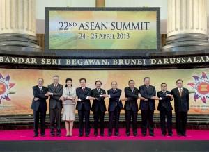 asean_25th_summit_1_big