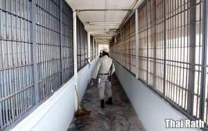 insideprison