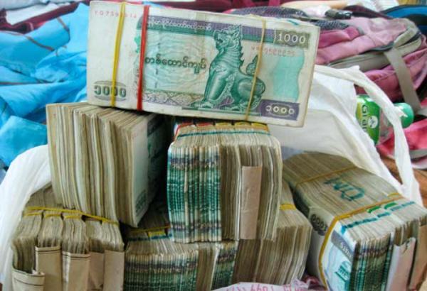 myanmar-money
