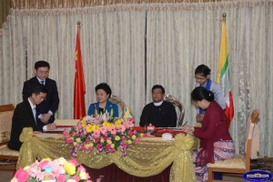 Photo by President Office