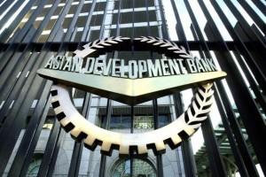 ADB Bank
