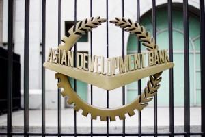 ADBbank