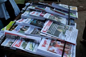 News Paper and Journal