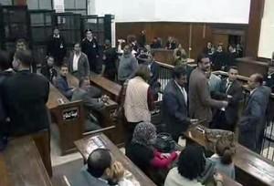 egypt jail 3
