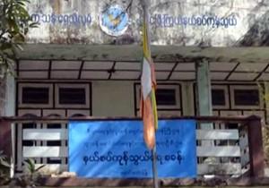 Bangala -Myanmar Trader Border