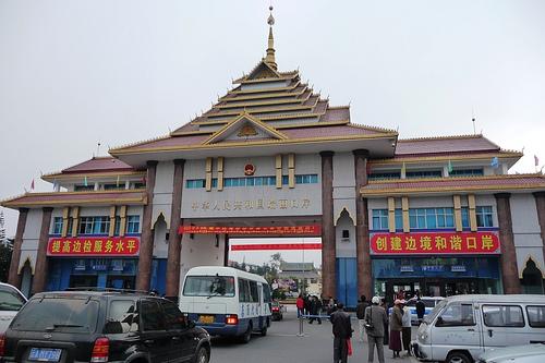China Border 2
