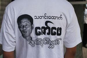 Ko Zaw Pe