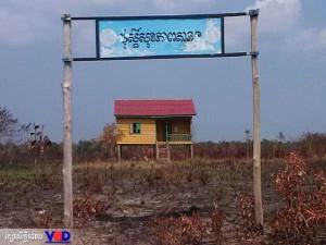 Cambodia-VOD-B