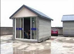 China first 3D print Building