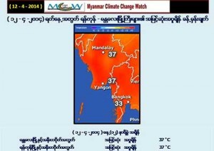 weather12042014