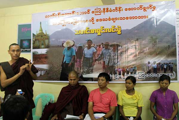 Lapadaung Press release22052014