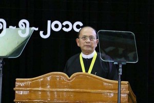 U Thein Sein Speech MDY 15052014