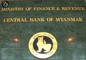 central bank1 copy