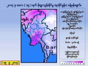 weather 15052014