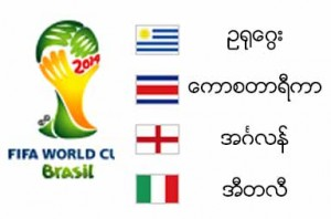 world cup groupd