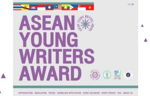AseanYoungWritersAword2014