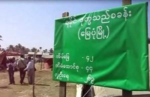 Mye Bon Refugee Camp copy