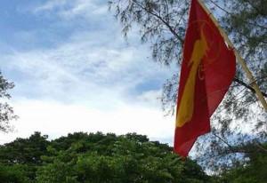 ဓာတ္ပံု - Dagon University Students' Union