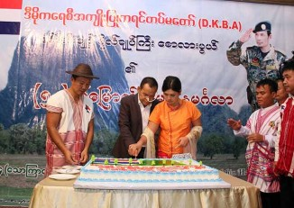 DKBA Chairman Birth Day18072014(9