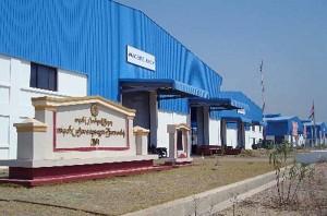 Myaing factory