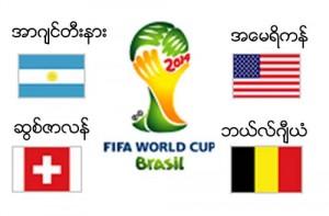 WORLD CUP 1 copy