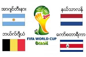 WORLD CUP 2 copy
