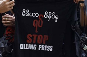 stop-killing-media-300x198