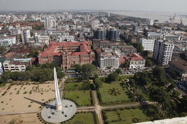 Mahar BanDuHla Park2