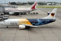 Myanmar Airway