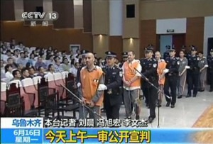 Video grab of the trial of three people sentenced to death for their roles in an October attack on the edge of Beijing's Tiananmen Square