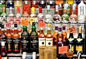 Alcohol-300x206