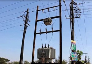 Electric-300x210