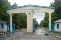 Kalay University