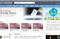North_Korea_Radio_web_140913_672