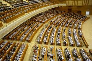 Parliment 12092014