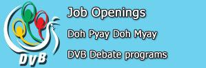 Jobs at DVB