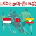 Sea Game indo vs myanmar 02062015