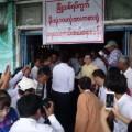 Daw Su donate flooding Bago divison 03082015(6