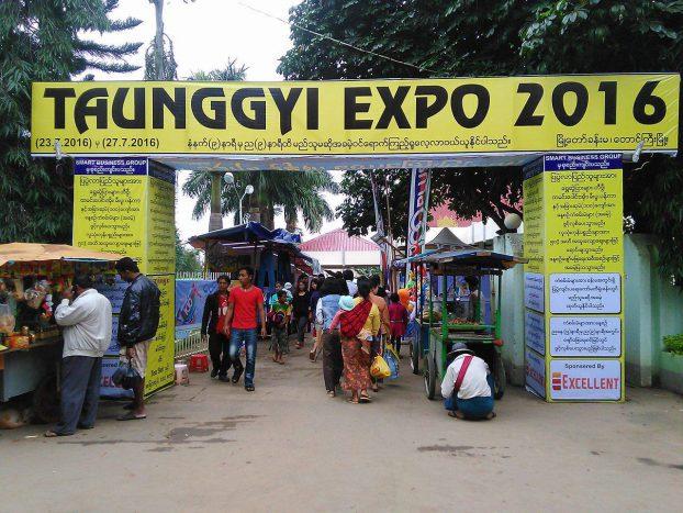 TaungGyi Expo2016