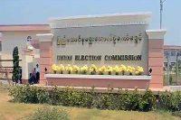 Union-Election-Commission1