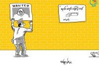 Aung24217Fri