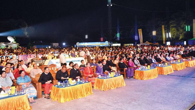 Peace Music Festival May Thu Kyaw get 1st 2