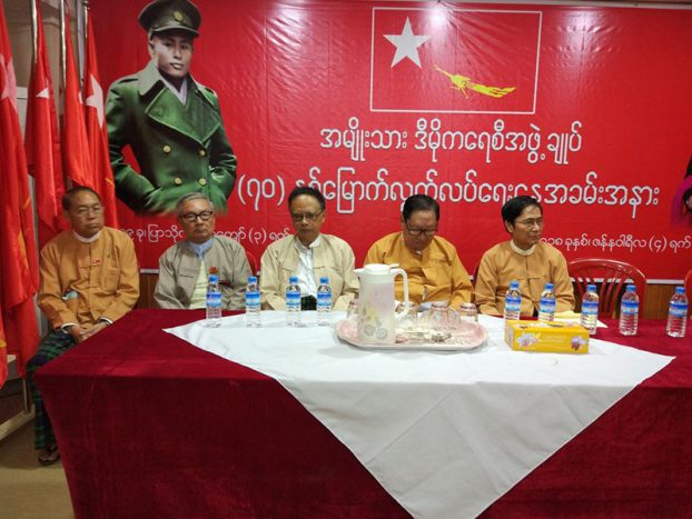 70 th NLD Statement 1